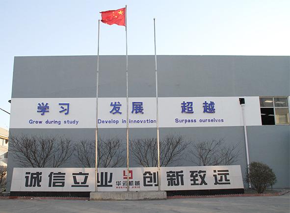 Baoding Huayun Conveyor Machinery Co., Ltd.